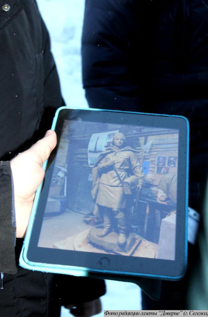 так будет выглядеть памятник медсестре военных лет в Сегеж