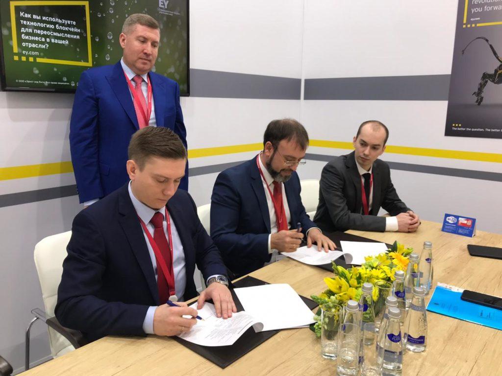 Подписание соглашения между Фондом развития промышленности Карелии и Российским фондом технологического развития