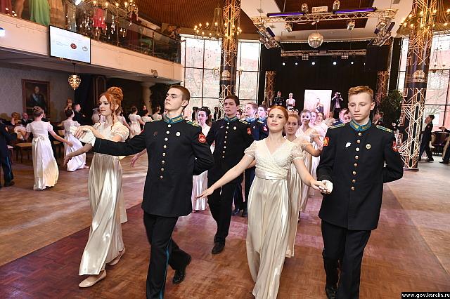 Первый Всероссийский кадетский бал