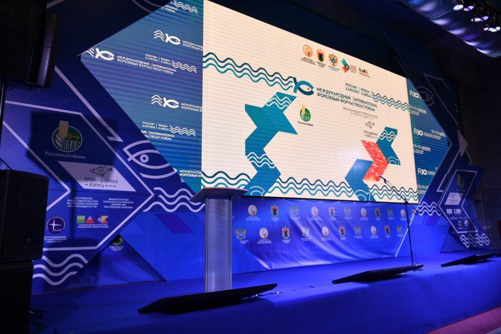 Форелевый форум в Петрозаводске