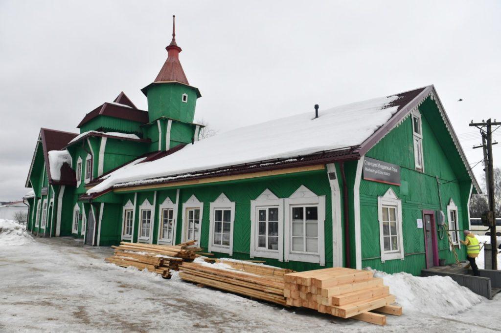 Ремонт вокзала в Медвежьегорске