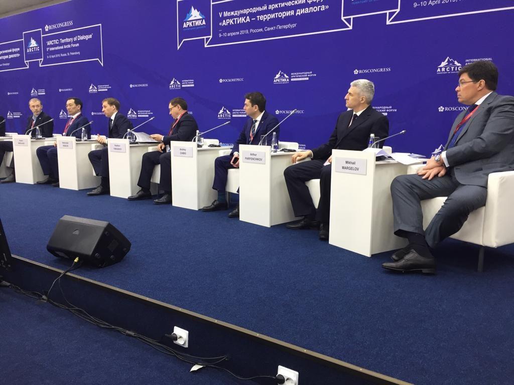 На международном Арктическом форуме