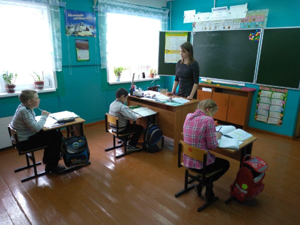 Урок русского языка в Савиновской начальной школе