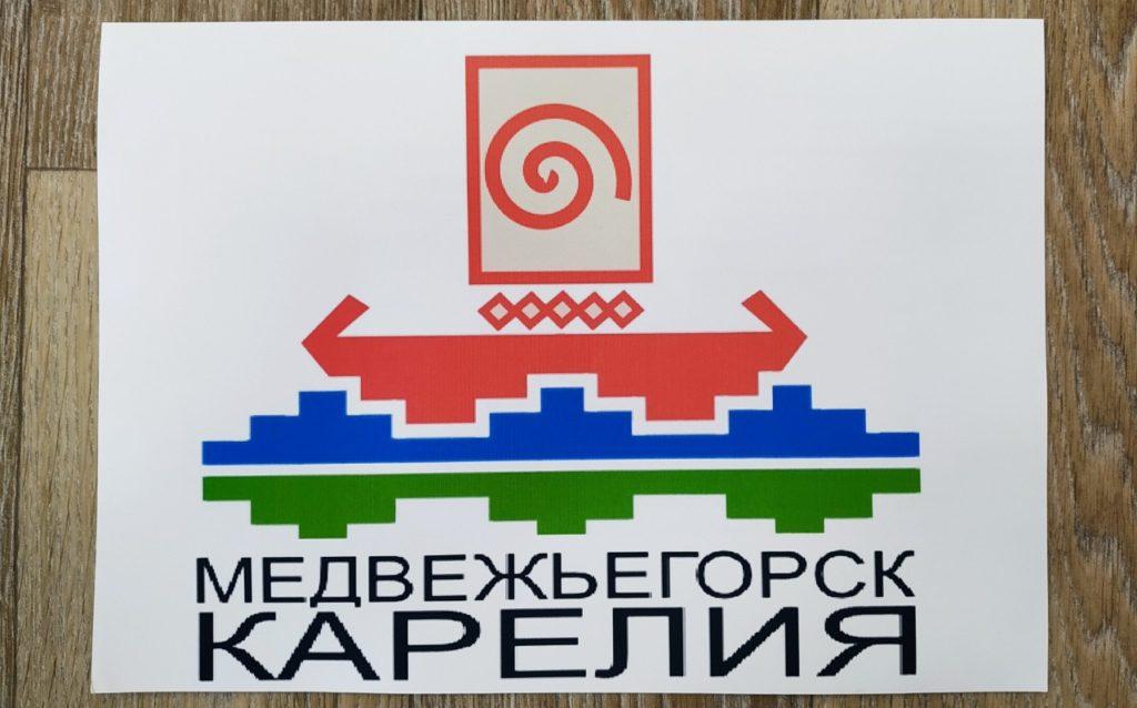 Логотип Дня республики -2019